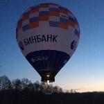С аэродрома в Заокском районе Фёдор Конюхов начал полёт для установления мирового рекорда, Фото: 8