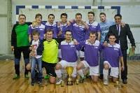 Кубок сборных дивизионов - 2016, Фото: 156