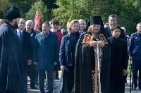 637-я годовщина Куликовской битвы, Фото: 22