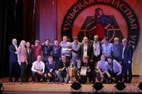 Тульская областная федерация футбола наградила отличившихся. 24 ноября 2013, Фото: 69