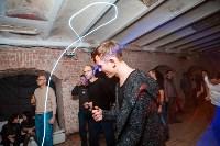 Вечеринка «In the name of rave» в Ликёрке лофт, Фото: 1