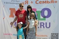 Мама, папа, я - лучшая семья!, Фото: 108