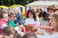 Школодром-2017, Фото: 240