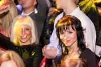 "Концерт Егора KReeD в клубе ""Пряник"", 1.11.2014, Фото: 64"