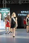Титул «Краса Тулы – 2021» выиграла Юлия Горбатова, Фото: 20