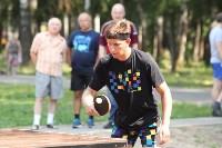 День физкультурника в Центральном парке, Фото: 46