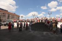 Открытие загса на площади Ленина, Фото: 20