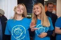 """Кинофестиваль """"Улыбнись, Россия"""", Фото: 25"""