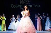 Мисс Совершенство-2014, Фото: 13