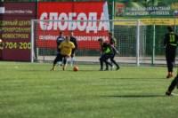 1/8 финала Кубка «Слободы» по мини-футболу 2014, Фото: 79