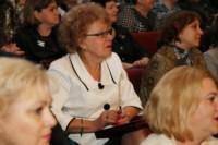 Губернатор поздравил тульских педагогов с Днем учителя, Фото: 72