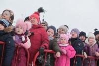 Как туляки провожали зиму на набережной Упы, Фото: 121