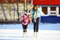 Где тулякам покататься на коньках , Фото: 40