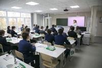 Открытие химического класса в щекинском лицее, Фото: 46
