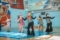 Спортивно-игровой праздник «Вместе — мы сила!». 17.09.17, Фото: 7