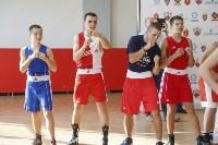 Чемпионат ЦФО по боксу, Фото: 44