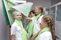 Открытие летней профильной школы, Фото: 17
