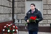 Открытие мемориальной доски Аркадию Шипунову, 9.12.2015, Фото: 27