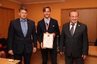 Юрий Цкипури и Евгений Авилов наградили команды Лицея №2., Фото: 35