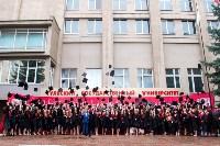 Вручение дипломов магистрам ТулГУ, Фото: 222