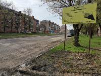 В Туле начали ремонт дорог на ул. Октябрьской и ул. Металлургов, Фото: 14