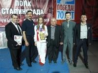 Чемпионат мира по рукопашному бою в Москве, Фото: 7