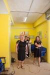 В сентябре после капитального ремонта в Щекино откроется школа искусств , Фото: 13
