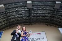 «Школодром-2018». Было круто!, Фото: 804