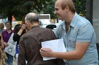 """В Туле проходит """"обнимашечный"""" флешмоб, Фото: 66"""