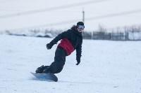 Зимние забавы в Форино и Малахово, Фото: 74