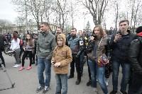 Открытие мотосезона в Новомосковске, Фото: 148