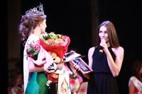 Мисс Тульская область - 2014, Фото: 538