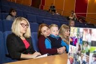 Кастинг на конкурс Мама года, Фото: 16