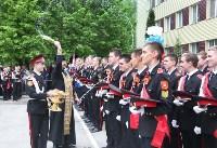 Последний звонок в Первомайской кадетской школе , Фото: 13