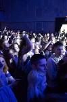 Концерт Тимы Белорусских, Фото: 3