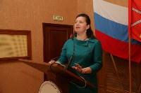 Выборы ректор ТулГУ 2016, Фото: 11