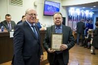 Награждение сотрудников КБП, Фото: 99