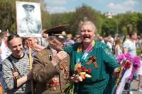 Празднования Дня Победы в Центральном парке, Фото: 14