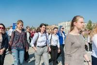 В Туле более 2500 учащихся вузов и колледжей посвятили в студенты, Фото: 33