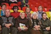 Открытие Спартакиады пенсионеров, Фото: 11
