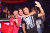 Партизанские хроники: Myslo в клубах, Фото: 59