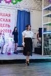 Лучшая модель Тулы - 2018, Фото: 49