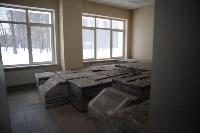Новое здание тульской экзотариума, Фото: 9
