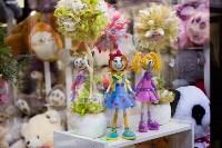 Ассортимент тульских цветочных магазинов. 28.02.2015, Фото: 59