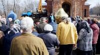 Храм в селе Ефремовского района обрел купол и крест, Фото: 9