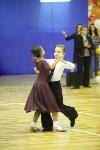 Танцевальный турнир «Осенняя сказка», Фото: 93