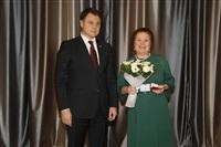 Награждение почетным знаком губернатора Тульской области Общественное признание Прядко Натальи Николаевны, заместителя главного врача Узловской районной больницы, Фото: 98