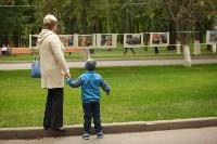 """Фотосушка """"Большая тульская семья"""", Фото: 14"""