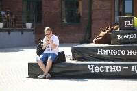 """День рождения """"Ликёрки Лофт"""", Фото: 22"""