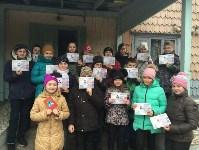 В Тульской области юные инспекторы движения посетили профильный лагерь, Фото: 1
